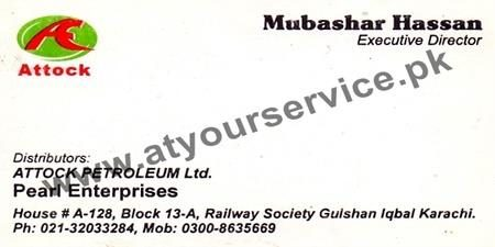 Pearl Enterprises (Distributor Attock Petroleum) - Railway