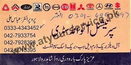 Super National Auto Industry - Aziz Park, Bara Darri Road