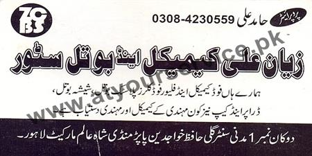 Zayan Ali Chemical & Bottle Store – Madni Centre, Papar Mandi, Shah