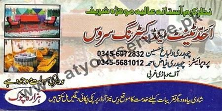 Ahad Tent & Catering Service – Hazara Chowk, Sher Khan Abad, Karachi