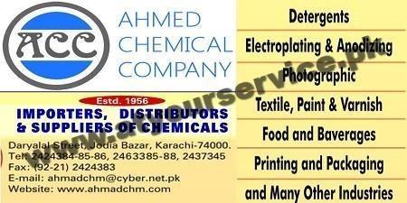 Ahmed Chemical Company - Daryalal Street, Jodia Bazar