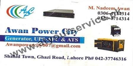 Awan Power City (Generator, UPS) – Ghazi Road, Shahid Town, Lahore
