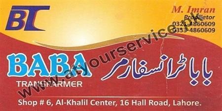 Baba Transformer – Al Khalil Centre, Hall Road, Lahore