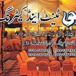 Babu Jee Tent & Catering Service – Babar Road, Sargodha