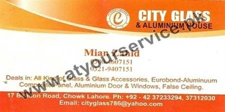 City Glass & Aluminium House - Beadon Road, Lahore