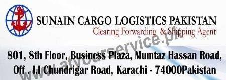 Sunain Cargo Logistics Pakistan - Business Plaza, Mumtaz