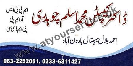 Dr Captain Muhammad Aslam Chaudhary – Ahmed Bilal Hospital, Haroonabad