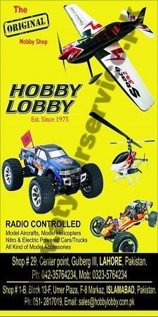 Hobby Lobby – Center Point, Gulberg III, Lahore