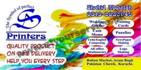 Sa printers bolton market karachi pakistans largest business sa printers bolton market karachi reheart Images
