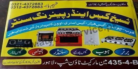 Shiekh Gas & Repairing Centre – Main Market, Township, Lahore