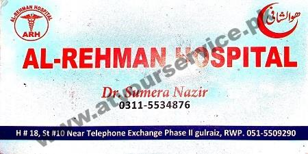 Al Rehman Hospital – Phase II, Gulraiz, Rawalpindi