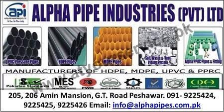 Alpha Pipe Industries – Amin Mansion, GT Road, Peshawar – Pakistan's