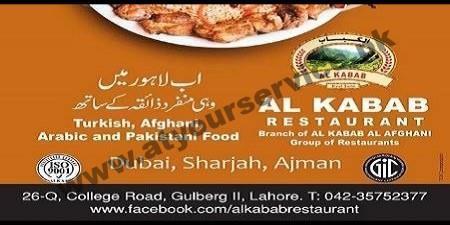 Al Kabab Restaurant – College Road, Gulberg II, Lahore