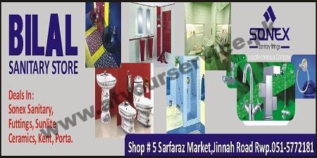Bilal Sanitary Store – Sarfaraz Market, Jinnah Road, Rawalpindi