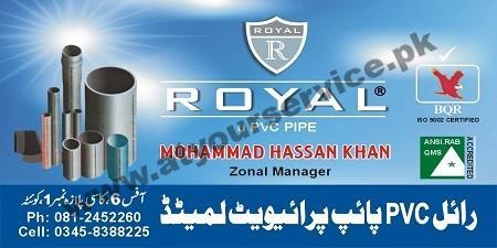 Royal PVC Pipe – Kasi Plaza No 1, Kasi Road, Quetta – Pakistan's
