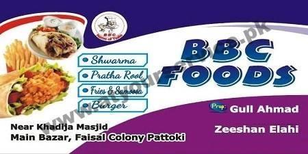 BBC-Foods-Main-Bazar-Faisal-Colony-Pattoki