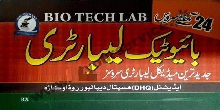 Bio-Tech-Laboratory-Depalpur-Road-Okara