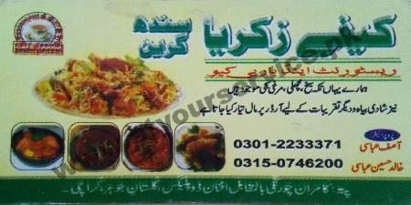 Cafe Zikriya, Restaurant & BBQ – Kamran Chowrangi, Gulistan e Jauhar, Karachi