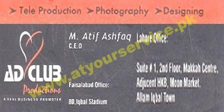 A D Club Productions – Iqbal Stadium Faisalabad