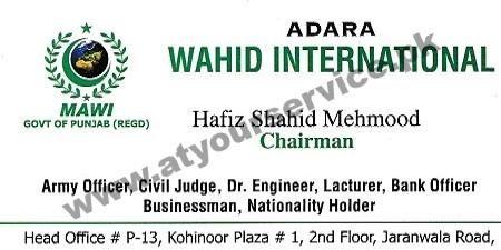 Adara Wahid International - Kohinoor Plaza, Jaranwala Road