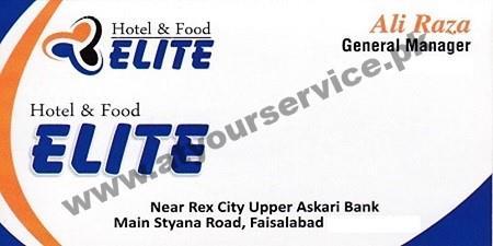 Elite Hotel & Food – Satyana Road, Faisalabad