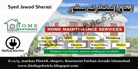 Ittefaq Electric Store – Farhan Arcade, E11 Markaz, Islamabad