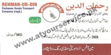 Peshawar Goods Transport Company - Saghian Pul, Band Road