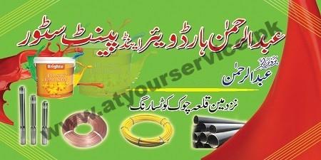Abdul Rehman Hardware & Paint Store – Qila Chowk, Kot Sarang, Talagang