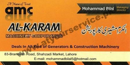 Al Karam Machinery Corporation – Shehzadi Market, Brandreth Road, Lahore