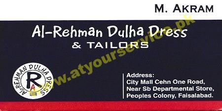 Al Rehman Dulha Dress & Tailors – City Mall, Chen One Road, People Colony, Faisalabad