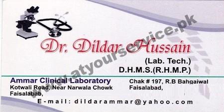 Ammar Clinical Laboratory (Dr. Dildar Hussain) – Narwala Chowk, Kotwali Road, Faisalabad
