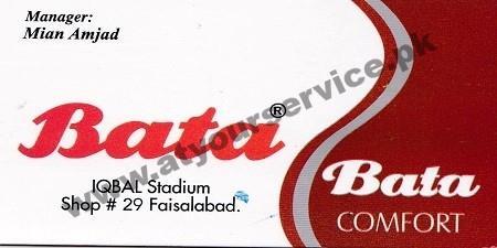 Bata Comfort – Iqbal Stadium, New Civil Lines, Faisalabad