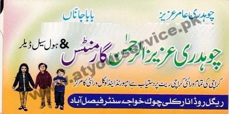 Chaudhry Aziz ur Rehman Garments – Khawaja Centre, Anarkali Chowk, Regal Road, Faisalabad