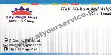 City Mega Mart – D Ground, Faisalabad