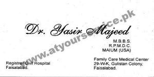 Clinics & Hospitals Business Directory