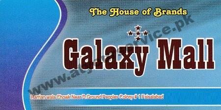 Galaxy Mall – Harianwala Chowk, D Ground, Faisalabad
