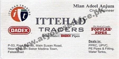 Ittehad Traders - Ravi Market, Susan Road, Madina Town