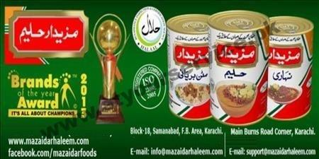 Mazaidar Haleem – Block 18, Samanabad, FB Area, Karachi