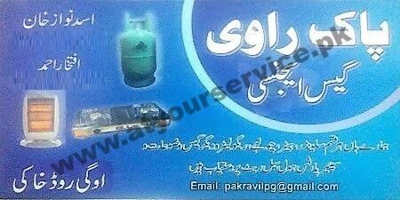 Pak Ravi Gas Agency – Oghi Road, Khaki, Mansehra