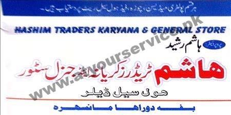 Hashim Traders Karyana & General Store – Baffa Doraha, Mansehra – Copy
