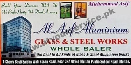 Al Asif Aluminium, Glass & Steel Works – Bosan Road, Multan